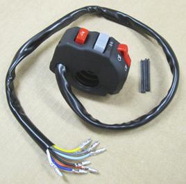 341-05 Universal Handlebar Switch - Turn Dip Horn