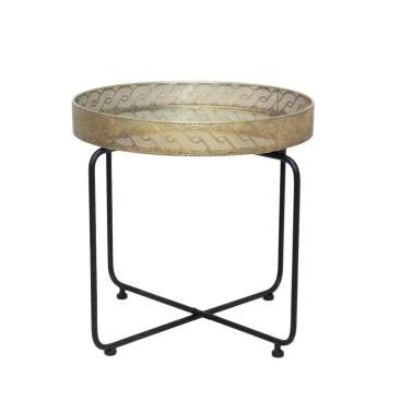 Abida Pressed Metal Table