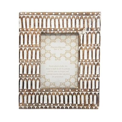 Achaia Wooden Carved Photo Frame - 5x7
