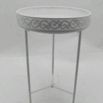 Aleyah Pressed Metal Table