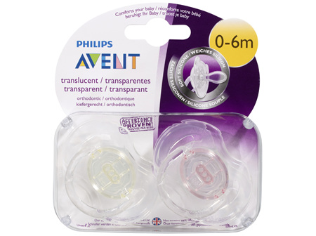 Avent Translucent Soft Silicone BPA Free Soother 0-6m 2 Pack