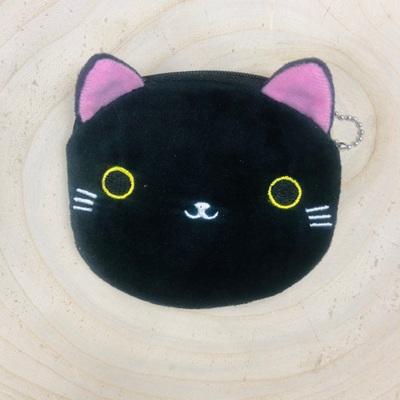 Bella Cat Purse