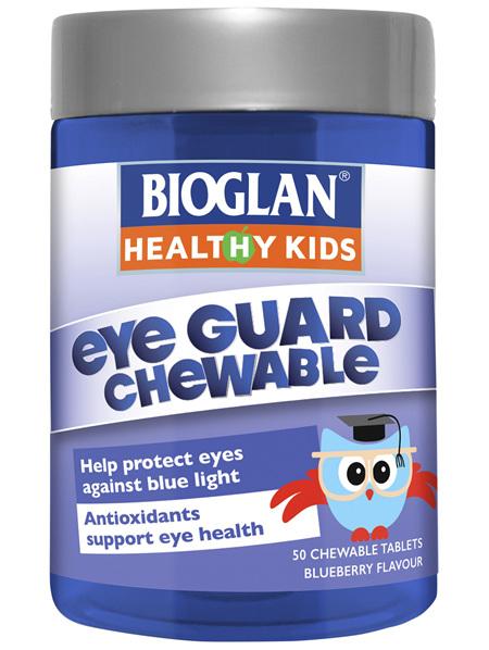 Bioglan Healthy Kids Eye Guard Chewable 50 Tablets