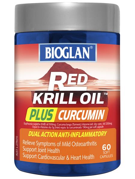 Bioglan Red Krill Oil Plus Curcumin 60 Capsules