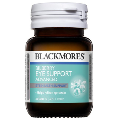 BLACKMORES Bilberry Eye Support Advanced 30tabs