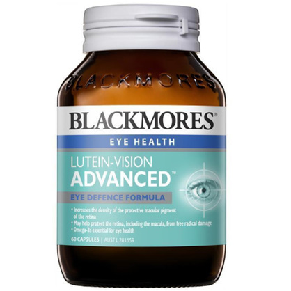 BLACKMORES Lutein Vision Advanced 60caps