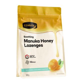 COMV Manuka Honey Lozenges Coolmint500g