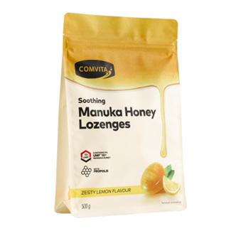 COMV Manuka Honey Lozenges L&H 500g