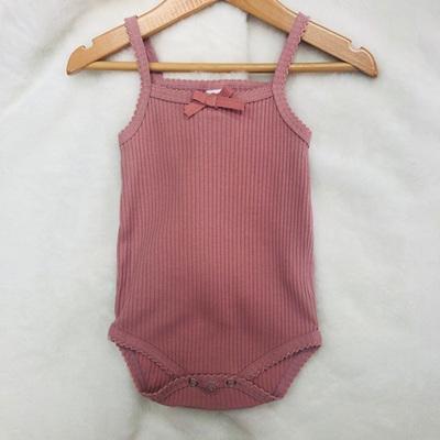 Cotton Bodysuit Blush