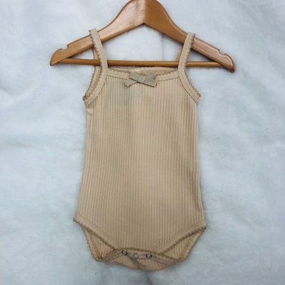 Cotton Bodysuit Nude