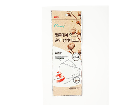 Cotton Day N94 Organic Cotton Mask