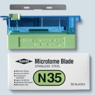 Feather Microtome Blade N35