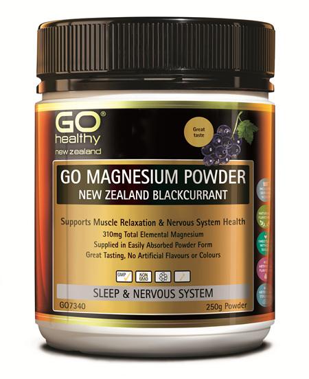 GO MAGNESIUM POWDER NZ BLACKCURRANT - 250G