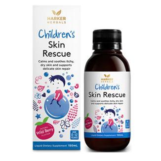 HARKERS Children's Skin Rescue 150ml
