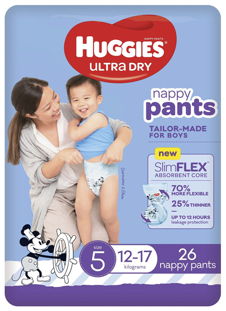 Huggies Ultra Dry Nappy Pants Boy Size 5 (12-17kg) 26 Pack
