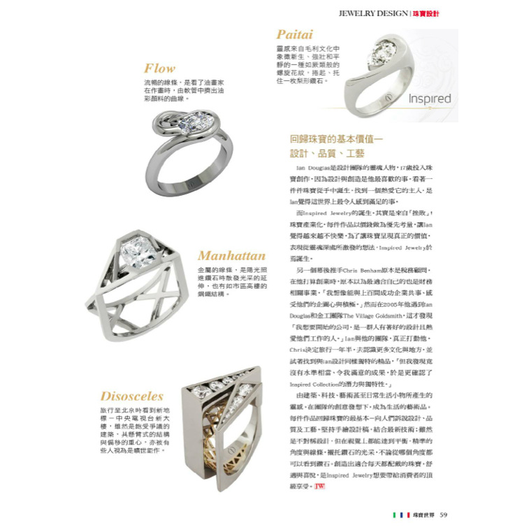 Inspired Jewellery Designs Featured In Jewelry World Taiwan