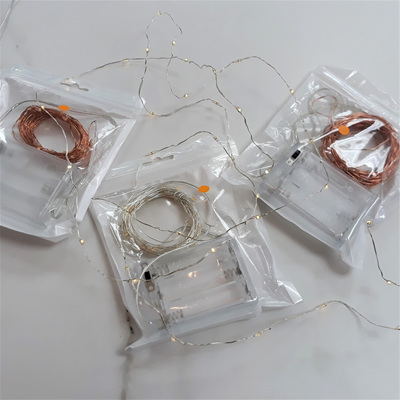 LED Seed Lights - 10m Copper