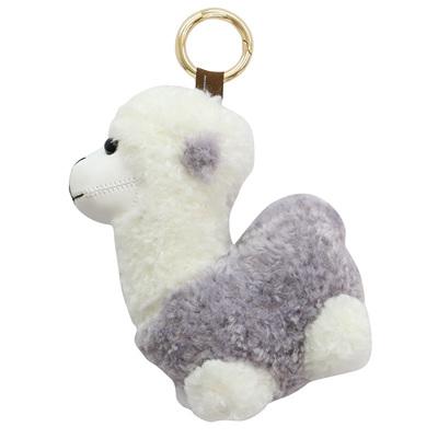 Llama Key Ring - Grey