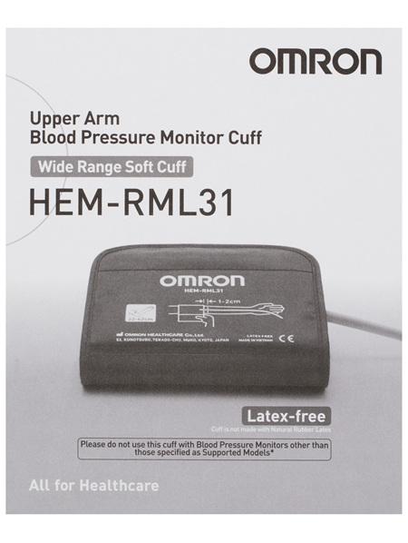 Omron Medium - Large Cuff (22-42cm)