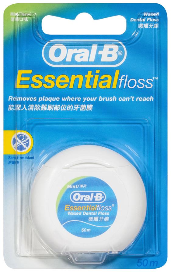 Oral-B Essential Waxed Dental Floss Mint Flavour 50m