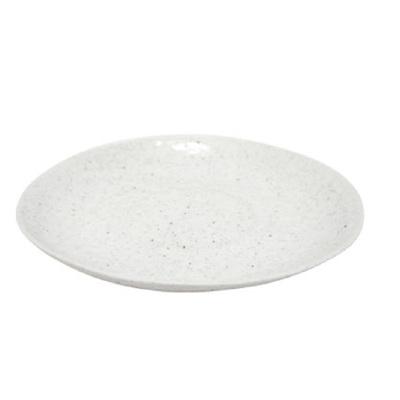Pai Textured Ceramic Organic Platter - White/28.5cmd