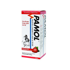 Pamol Double Strength Colourfree Suspension 250mg/5ml  200ml