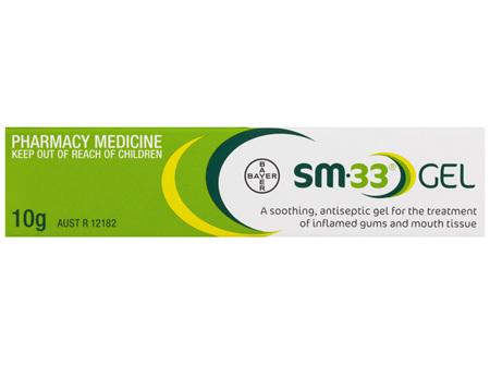 Sm33 Gel 10g