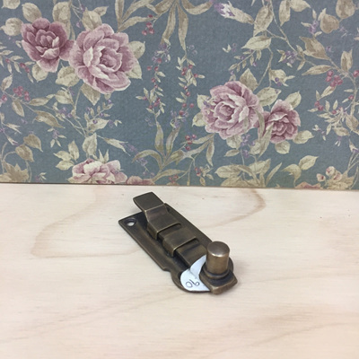 Solid Brass Slide Lock