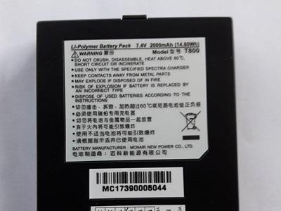 T1000 Battery