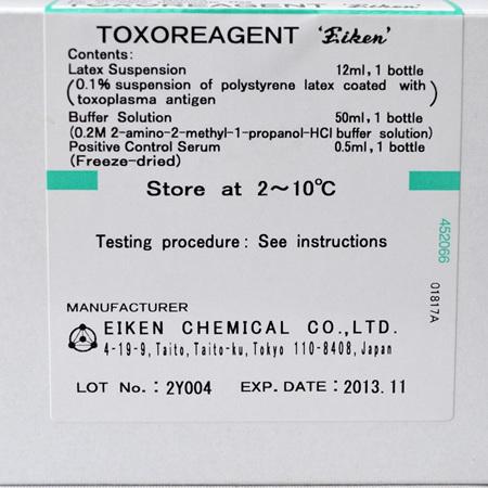 Toxoreagent Kit