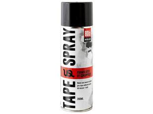 USL Sport Cold Spray 200ml