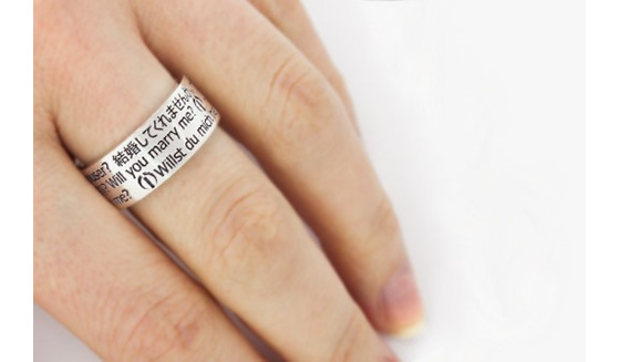 Wilshi World Proposal Ring on hand