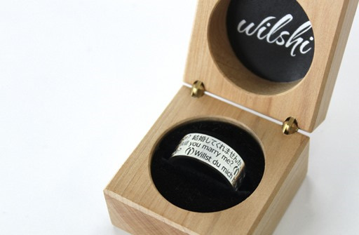 Wilshi World Proposal Ring with Box
